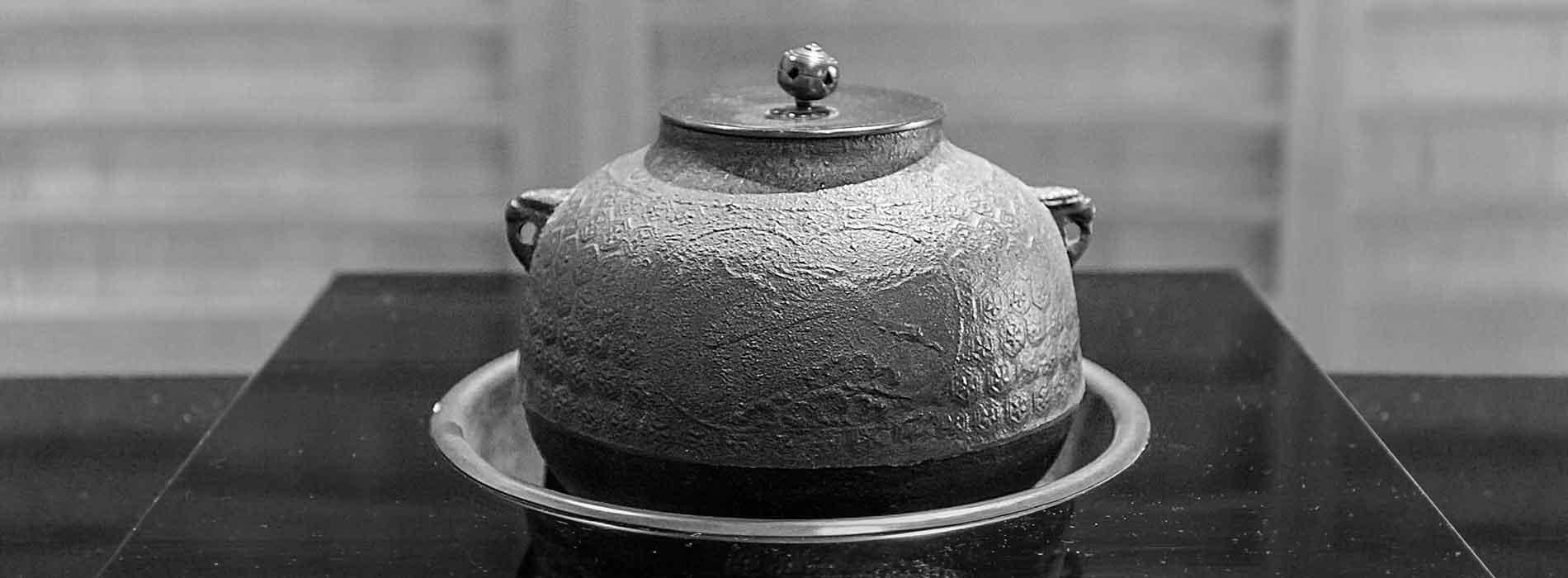 learn tea house kettle