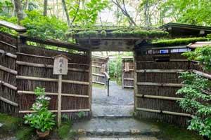 Shiba-gaki at Ghio-ji Temple