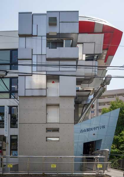 Aoyama Technical College Facade