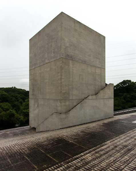 Chikatsu Asuka Tower