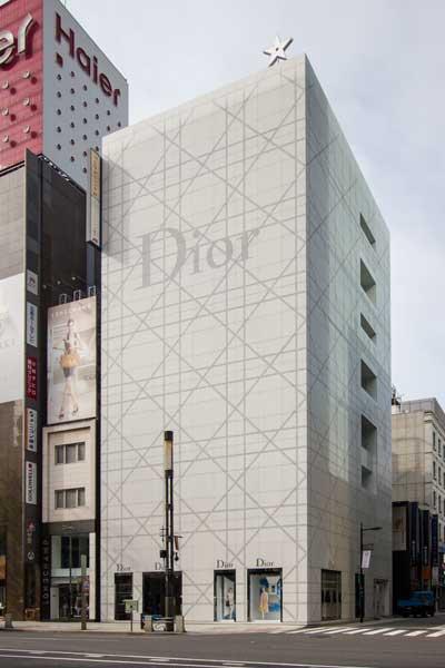Former Dior Ginza Exterior