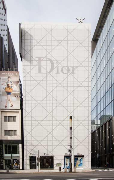 Former Dior Ginza Facade