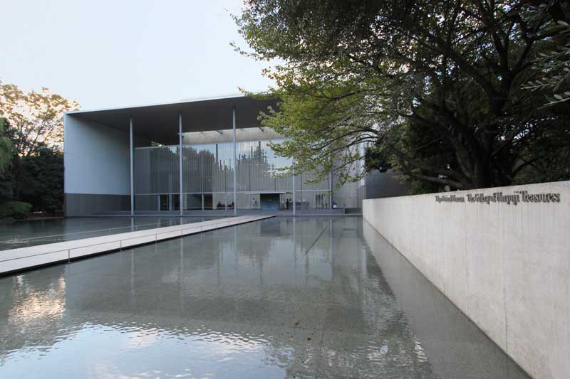Gallery of Horyuji Reflection Pond