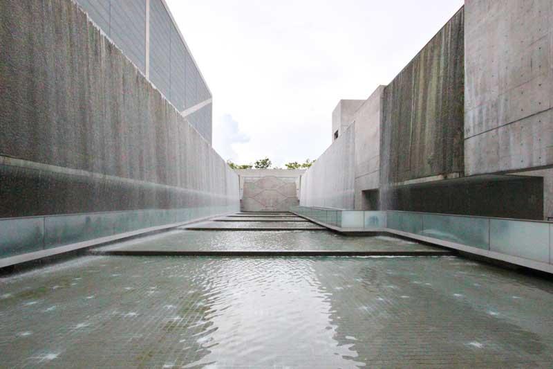 Sayamaike Museum Pond