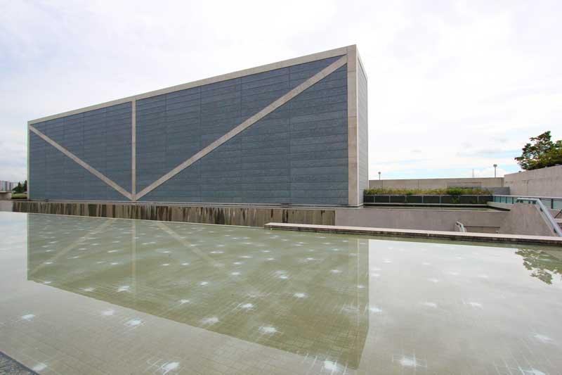 Sayamaike Museum Reflection Pond