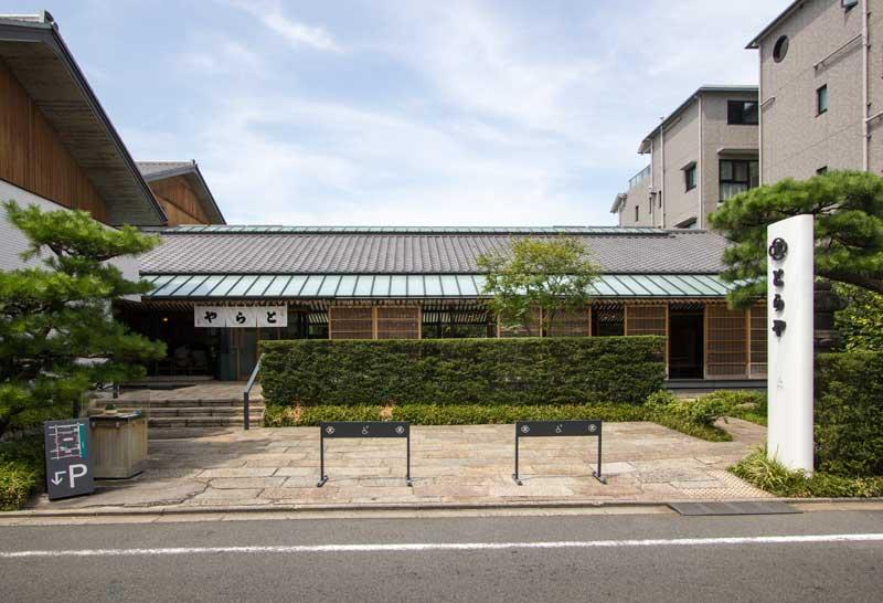 Toraya Karyo Ichijo Facade