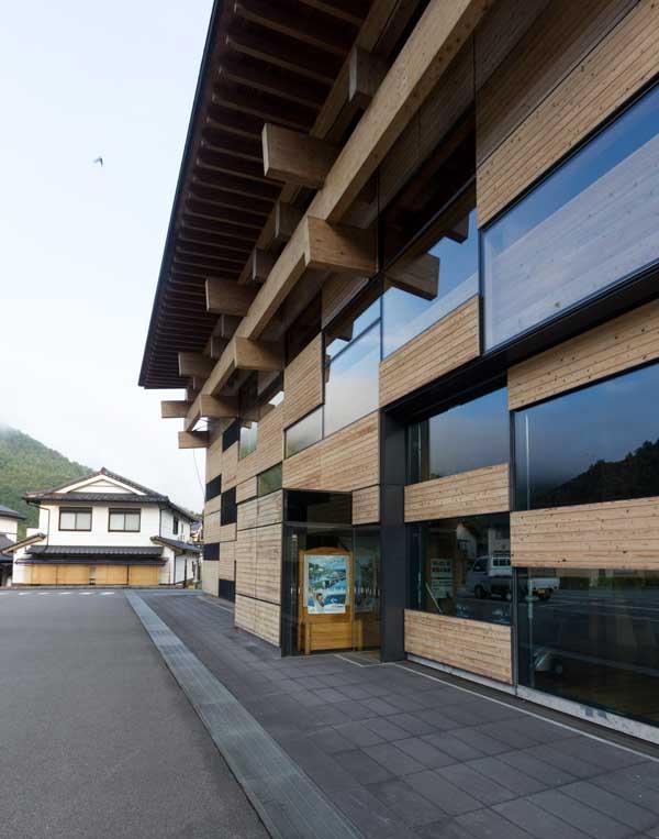 Yusuhara Town Hall Exterior Close up