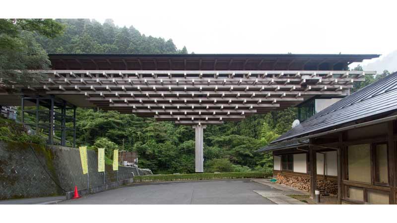 Yusuhara Wooden Bridge Museum Facade