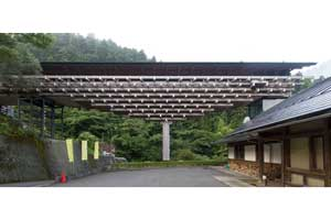Yusuhara Wooden Bridge Museum Featured Image